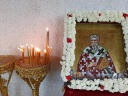 Εορτή Αγίου Βλασίου